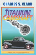 titaniumcamshaft150x230