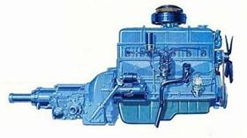 blueflame engine